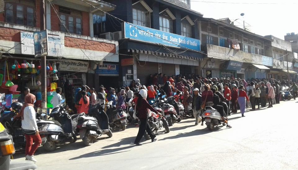 Image of street outside bank in Manipur during demonetisation and network shutdown 2016