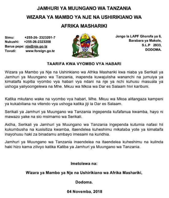 An official release from the ministry stating the governments is complying with human rights